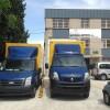 Sertradis Express S.L.